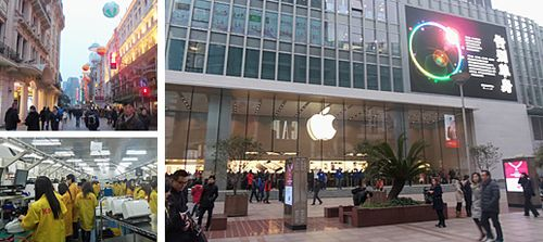 China-apple-store